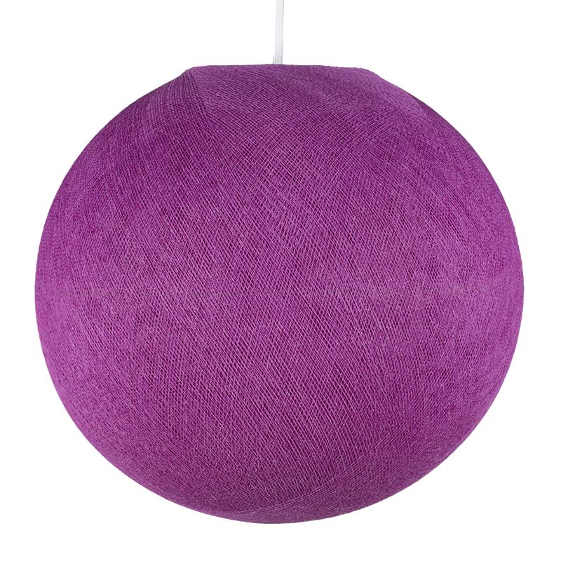 Globe violet cardinal - Abat-jour globe - La Case de Cousin Paul